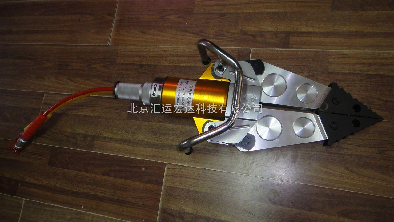 kz-63-42/650-a液压扩张器图片