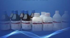 1% NaC1阿拉伯糖發酵管
