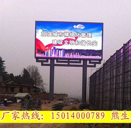 led电子广告荧屏