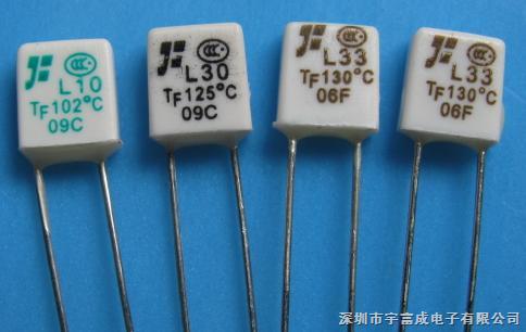 l10/l20/l30/l33温度保险丝,热熔断器