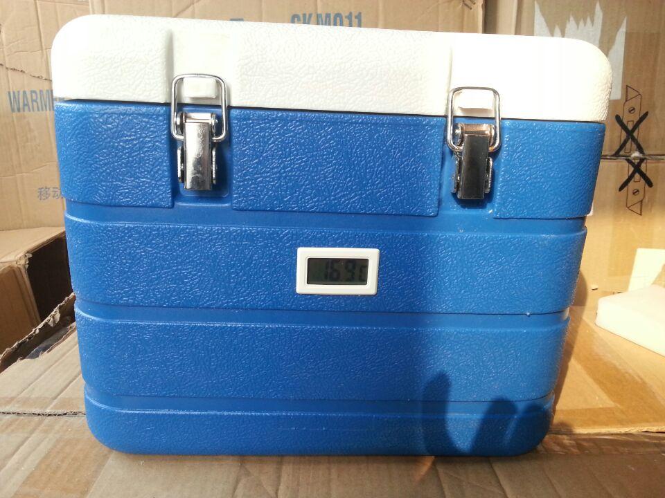6L防疫冷藏箱