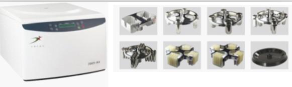 供应国产超低价多管架自动平衡离心机