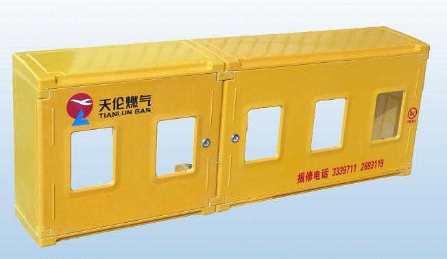 天然气表箱-阳雨牌横五位燃气表箱