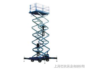 国产SJY 0.3-14移动液压升降平台级代理|低报价