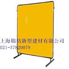 焊接防护帘,焊接防护屏,焊接防护板