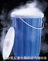 nalgene便�y式液氮罐4150-2000