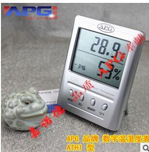 湖南长沙温湿度计/电子温湿度计/ath1高精度温湿度计厂家现货价格