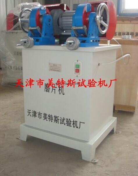 磨片机ZSY-6型,磨片机说明