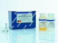 人白介素1ELISA试剂盒品质过硬,HUMAN IL-1 ELISA KIT