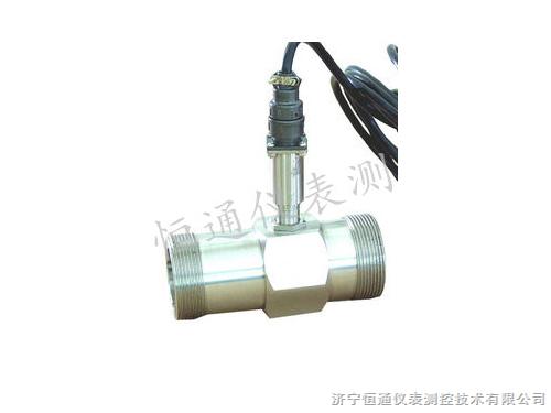 LWG-涡轮流量传感器