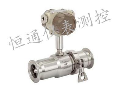 卫生型涡轮流量传感器