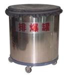 球型防爆罐小型防爆罐的生产厂家|上海最新报价