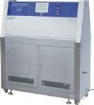 W-UV2紫外老化试验箱现货供应