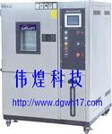 WHTH-408L-40-880高低温循环试验箱特点