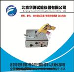 HEST802优质静电放电发生器-北京华测试验仪器有限公司
