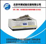 新型薄膜磨擦系数仪