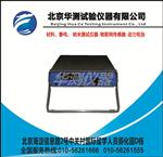 新型真空(太空)静电电位分布测量仪