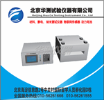 DRH600优质导热系数测试仪-差热分析仪-热重分析仪-北京供应商