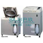 日本三洋进口高压灭菌器|高压灭菌器原理|灭菌器价格