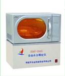 WBSC -2002型供应天马自动水分测定仪 水分测定仪生产厂家 水分测定仪价格