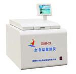 供应天马牌ZDHW-2A型智能量热仪 煤质分析仪
