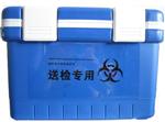 11A类传染性标本运输箱