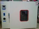 HB101-3ASHB系列四川独立超温保护电热恒温鼓风干燥箱型号、价格、使用说明