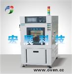 恒温恒湿试验箱;可程式恒温恒湿箱;可程式恒温恒湿试验箱