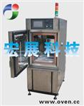 LED高低温试验箱;高低温湿热试验箱;恒定湿热试验箱;交变湿热试验箱