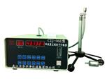 CLJ-06E50ML/min50毫升尘埃粒子计数器