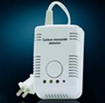 QT23-YK-CO/H批发出售家用一氧化碳报警,煤炉报警器(含100W产品险)