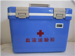 12L血液运输箱