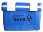 HM011生物安全运输箱