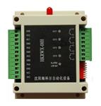 HKRWX08H远程无线收发控制器