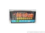 1/20000HT-智能流量积算仪
