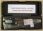 昆山0mm电子卡尺,0-150mm数显卡尺,1-150mm数字显示卡尺