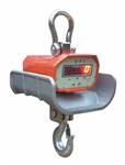 15吨耐高温电子吊秤价格,耐高温吊秤生产厂家