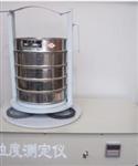 活性炭粒度测定仪,绿野创能活性炭粒度测定仪,活性炭粒度测定仪报价