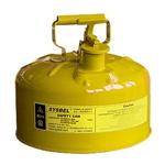 西斯贝尔2.5加仑黄色易燃液体安罐,易燃品防火安罐,工业安罐使用方法