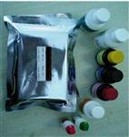 牛的牛血清白蛋白残留检测试剂盒