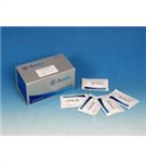 牛血小板活化因子(PAF)试剂盒