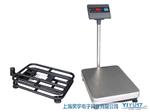 150公斤不锈钢电子秤