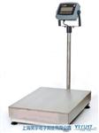 500公斤不锈钢电子秤