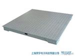 5吨不锈钢电子秤生产厂家