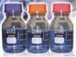 番泻苷A  81-27-6
