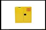 国产30加仑黄色易燃品工业安柜,易燃品工业安,弱腐蚀物品安柜哪好