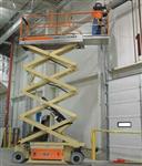 美国JLG剪叉高空作业平台 电动高空作业平台