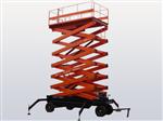 移动液压升降平台,自行式升降平台,剪叉型高空作业平台