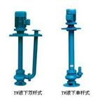 100YW100-15-7.5双管液下排污泵