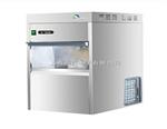 60公斤制冰机价格,供应制冰机,实验室制冰机生产厂家